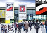 CETA Testsysteme at trade fair Motek 2019